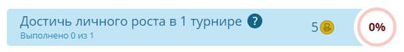 новая_версия_рис.3